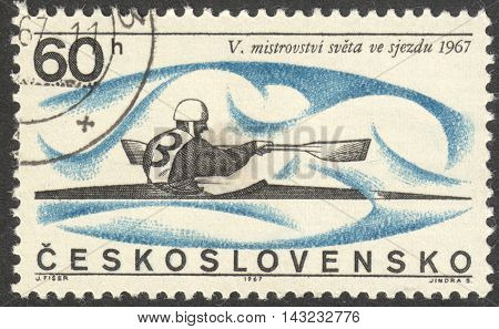 MOSCOW RUSSIA - CIRCA JUNE 2016: a post stamp printed in CZECHOSLOVAKIA dedicated to The 5th World Canoeing Championship the series