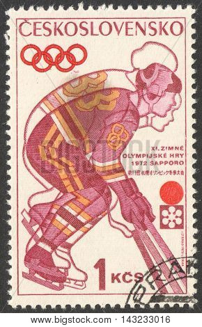 MOSCOW RUSSIA - CIRCA JUNE 2016: a post stamp printed in CZECHOSLOVAKIA shows Ice Hockey the series