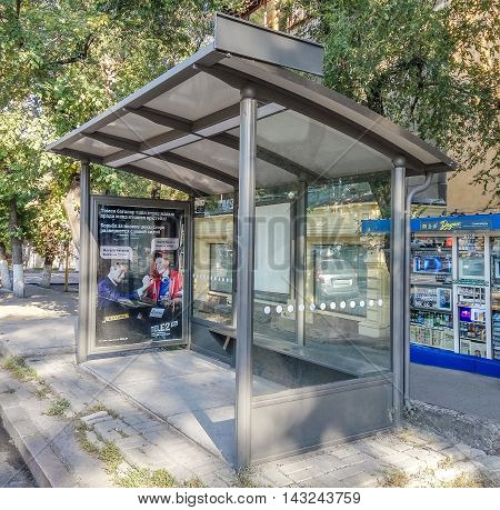 ALMATY KAZAKHSTAN - AUGUST 19 2016: Bus station at the city Almaty Kazakhstan - August 19 2016: Bus station at the city