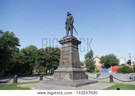 Monument To Pyotr 1