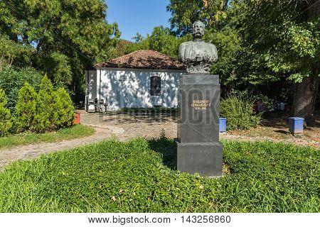 Museum of Russian Emperor Alexander II, City of Pleven, Bulgaria