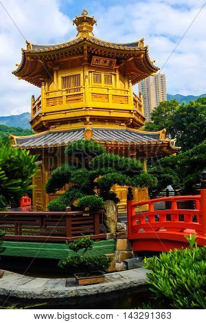 Golden Pagoda In Nan Lian Garden,this Is A Government Public Park,situated At Diamond Hill