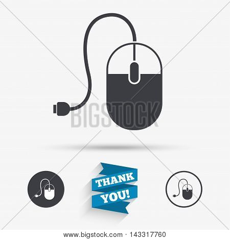 Computer mouse sign icon. Optical with wheel symbol. Flat icons. Buttons with icons. Thank you ribbon. Vector