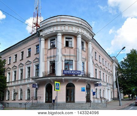 VELIKY NOVGOROD RUSSIA - AUGUST 12 2016. Post of Russia- facade view of the main post office in Veliky Novgorod Russia