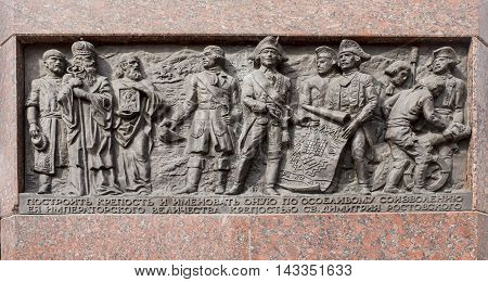 Rostov-on-Don Russia -August 142016: Monument to Empress Elizabeth. Sculptors: S.Oleshnya A.Dementev (Fragment).