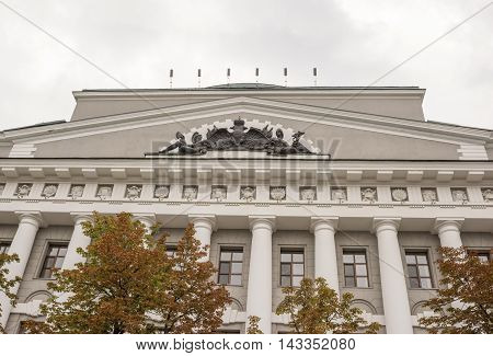 Rostov-on-Don Russia -August 14 2016: The building formerly housed the office of the State Bank of the Russian Empire it is now a Affiliate of the Central Bank of Russia