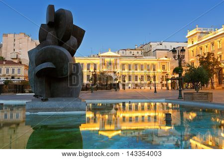 ATHENS, GREECE - AUGUST 18, 2016: National Bank of Greece in Kotzia square, Athens on August 18, 2016.