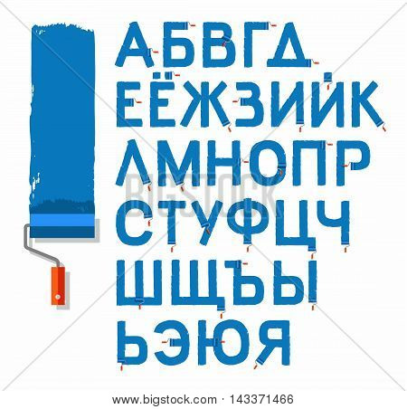 Paint roller and uppercase letters of the Russian alphabet. Colored, vector Russian letters written with a paint roller on a white background. Simulated texture. Flat style.
