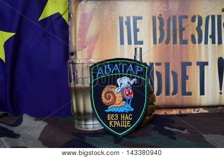 ILLUSTRATIVE EDITORIAL.Avatar.Unformal chevron of Ukrainian army for alcohol addictive soldiers.EU Flag as background.Ukraine protect all Europe from Russian Army .June 23,2016 in Kiev, Ukraine