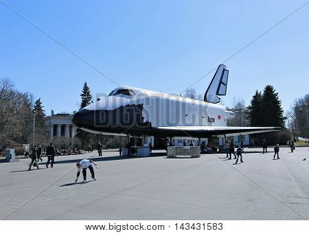 MOSCOW, RUSSIA - APRIL 11, 2015: Soviet launch vehicle Buran in Moscow