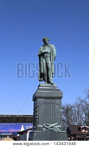 MOSCOW, RUSSIA - APRIL 11, 2015: Monument to Russian poet Alexander Pushkin in Moscow Russia