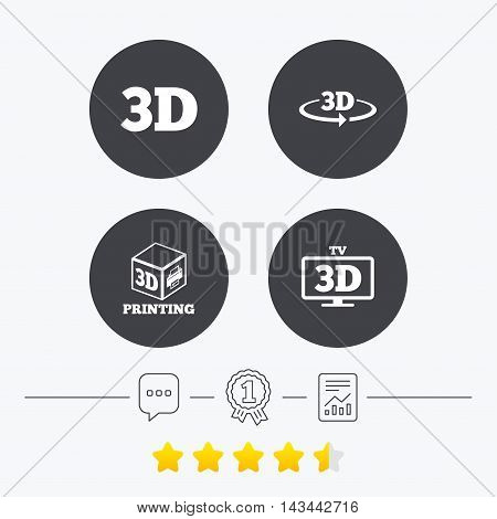 3d technology icons. Printer, rotation arrow sign symbols. Print cube. Chat, award medal and report linear icons. Star vote ranking. Vector