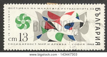 MOSCOW RUSSIA - CIRCA JUNE 2016: a post stamp printed in BULGARIA shows Colombus the series