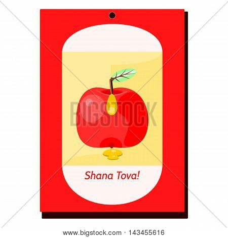 Red apple with honey drops. Inscription Shana Tova (Happy New Year in hebrew language). Celebrations card.