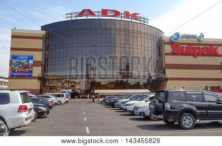 ALMATY KAZAKHSTAN - AUGUST 20 2016: Shopping Center ADK - A-Store in Almaty Kazakhstan. Opened in 2011 it is the largest department store in Almaty.