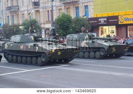 Kiev Ukraine - 19 August 2016: Artillery (2S1