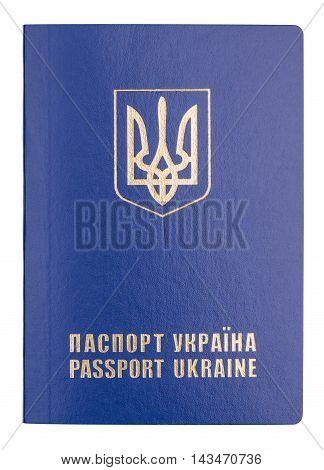 Ukrainian International Passport