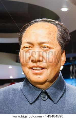 BANGKOK THAILAND - DECEMBER 19: Wax figure of the famous Mao Zedong from Madame Tussauds on December 19 2015 in Bangkok Thailand