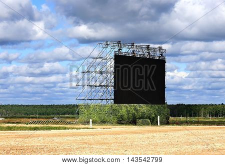 Mobile outdoor LED display screen for information support of the concert and other events
