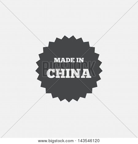 Made in China icon. Export production symbol. Product created in China sign. Flat icon on white background. Vector