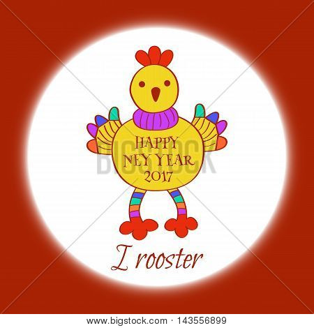 Greeting card of a stylized cartoon rooster symbol of 2017 new year