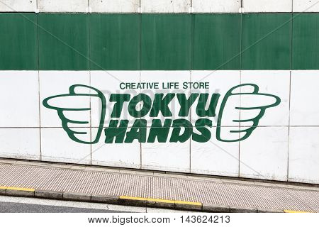 TOKYO, JAPAN - 21 JUNE 2016: A direction sign for the iconic Tokyu Hands store in Shibuya, Tokyo.