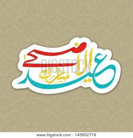 Colorful Arabic Calligraphy Text Eid-Al-Adha Mubarak on creative pattern for Muslim Community, Festival of Sacrifice, Eid-Al-Adha Mubarak. Vector Typographical Background.