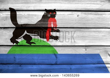Flag Of Irkutsk, Irkutsk Oblast, Russia, Painted On Old Wood Plank Background