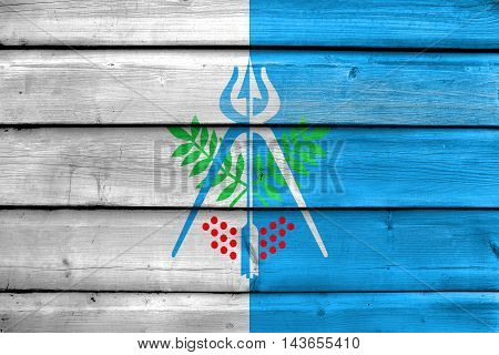 Flag Of Izhevsk, Russia, Painted On Old Wood Plank Background