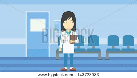 Asian friendly doctor holding a file in hospital corridor. Smiling female doctor with stetoscope carrying folder of patient or medical information. Vector flat design illustration. Horizontal layout.