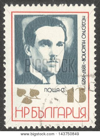 MOSCOW RUSSIA - CIRCA JULY 2016: a stamp printed in BULGARIA shows a portrait of N. Nikolov the series