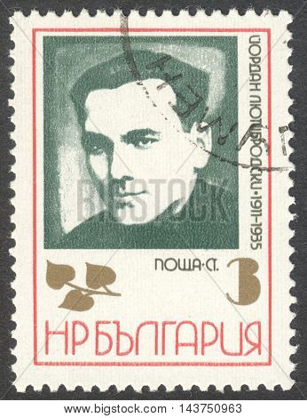 MOSCOW RUSSIA - CIRCA JULY 2016: a stamp printed in BULGARIA shows a portrait of J. Ljutibrodski the series