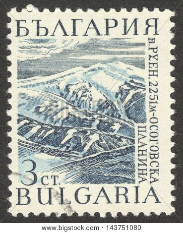 MOSCOW RUSSIA - CIRCA JULY 2016: a stamp printed in BULGARIA shows Ruen peak the series