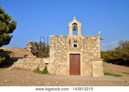 Rethymno city Greece Fortezza fortress chapel landmark architecture