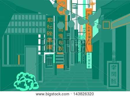infographic china town travel web site one page website template layout with flat design header, banner, icons and other web elements, famous Chinese symbols