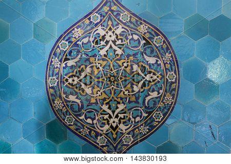 Blue Tile In Green Tomb, Bursa City