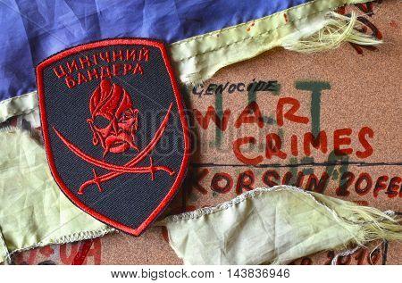 ILLUSTRATIVE EDITORIAL.Chevron of Ukrainian army.August 23,2016,Kiev, Ukraine