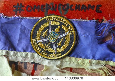 ILLUSTRATIVE EDITORIAL.Chevron of Ukrainian army.August 23,2016,Kiev, Ukraine