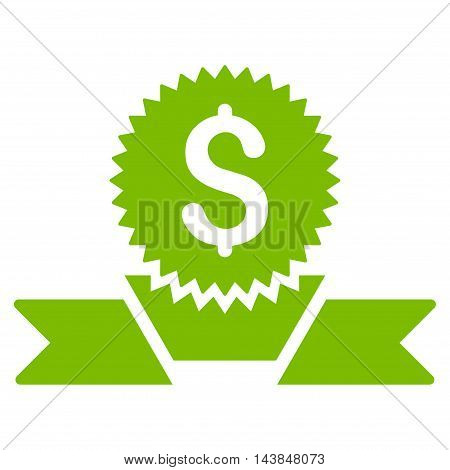 Banking Award icon. Vector style is flat iconic symbol with rounded angles, eco green color, white background.