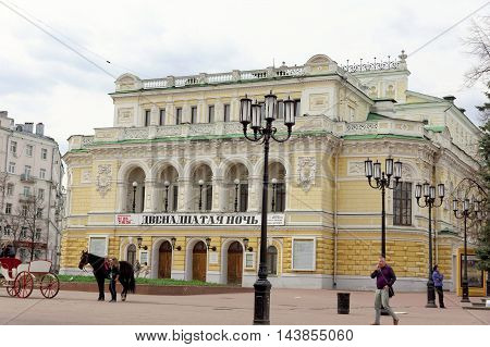 Nizhny Novgorod, Russia - May 3.2013. State Academic Drama Theater named after Maxim Gorky
