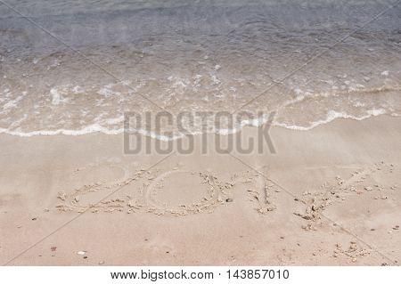 Sea ocean sand Inscription 2017, new year