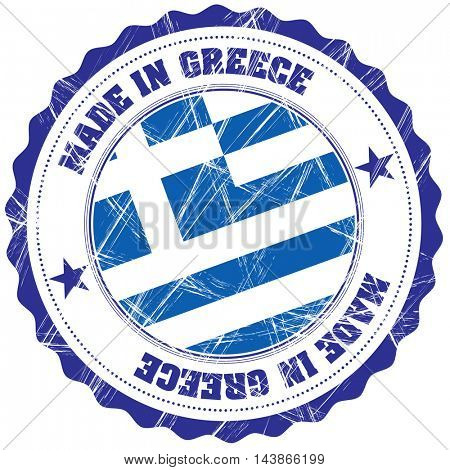 Made in Greece grunge rubber stamp with flag