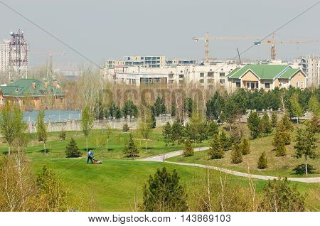 Kazakhstan, Early Spring. Park Of The First President Of The Country.