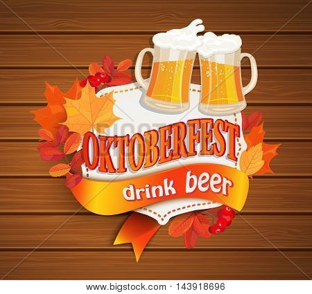 Octoberfest vintage frame with beer and autumn leaves on wood background. Poster template. Vector illustration, EPS 10.