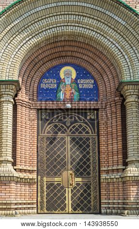 Entrance to the holy Vladimir Cathedral close up