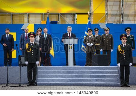 March Of Independence. 25Th Anniversary Of Independence Of Ukraine
