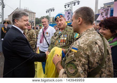 President Of Ukraine Petro Poroshenko Congratulated Ukrainians On Independence Day