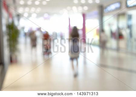 color blurred office working background with people