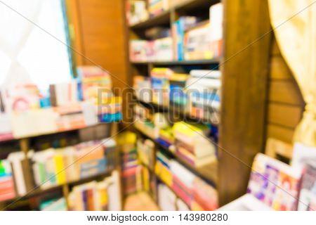 Blurred Books In Public Art Library
