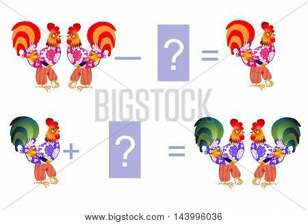 Year of the rooster. Cartoon illustration of mathematical addition and subtraction. Examples with cute colorful roosters. Educational game for children. Vector image.